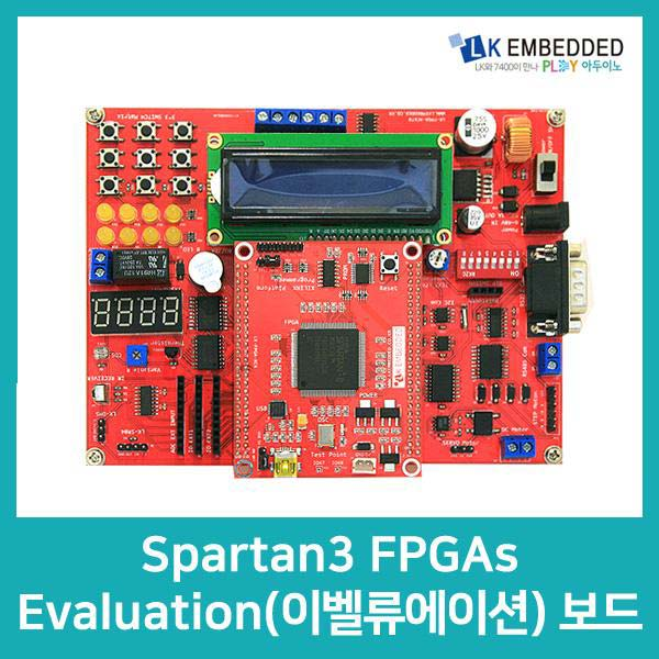 Spartan3 FPGAs Evaluation(이벨류에이션)보드