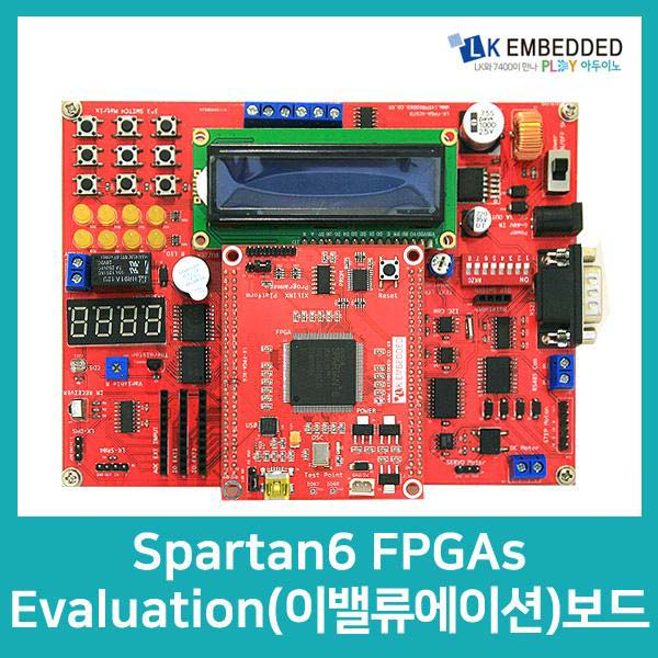 Spartan6 FPGAs Evaluation(이벨류에이션)보드