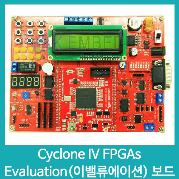 Cyclone IV FPGAs Evaluation(이벨류에이션)보드