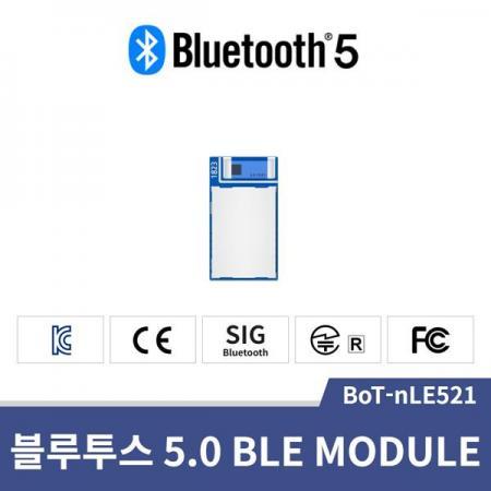 디바이스마트,MCU보드/전자키트 > 통신/네트워크 > 블루투스/BLE,(주)칩센,블루투스 모듈 BoT-nLE521 (SIG/KC/CE/FCC/TELEC 인증),블루투스 버전 : Bluetooth 5.0 / 통신거리 : Class2 / 통신 속도 : 2400~460800bps /  입력 전원 : 1.7V to 3.6V / 크기 : 8 X 15 X 1.8(mm)