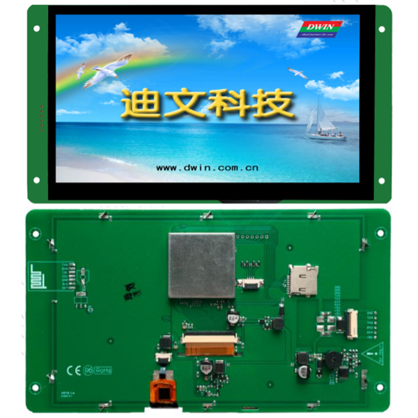 [DWIN] DMG80480C070_03WTC  ( 7.0인치 800xRGBx480, 24bit 16.7M Colors, TN Screen, CTP, DGUSII/TA LCM )