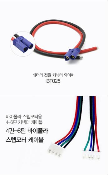 Color : Orange LIAOTIAN Patch Lead RJ45 Black 1m CAT6 Ultra-Thin Flat Ethernet Network LAN Cable